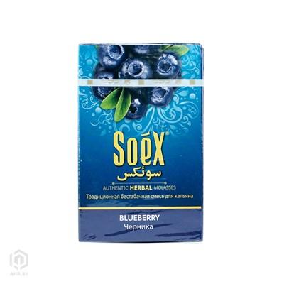 Купить Бестабачная смесь Soex 50 г Черника за 6,90 в магазине Кальянная Республика
