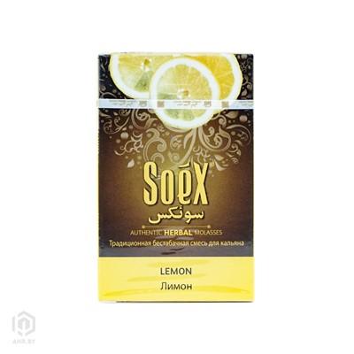 Купить Бестабачная смесь Soex 50 г Лимон за 6,90 в магазине Кальянная Республика