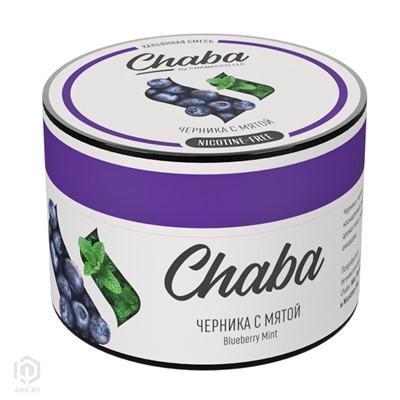 Купить Chaba 50 г Черника с Мятой без никотина за 8,49 в магазине Кальянная Республика