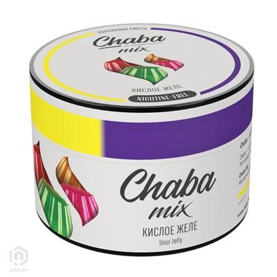 Купить Chaba 50 г Кислое желе без никотина за 8,49 в магазине Кальянная Республика