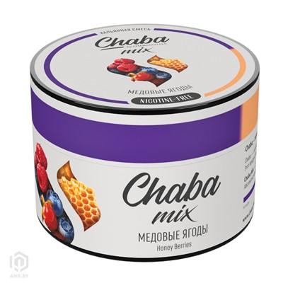 Купить Chaba 50 г Медовые ягоды без никотина за 8,49 в магазине Кальянная Республика