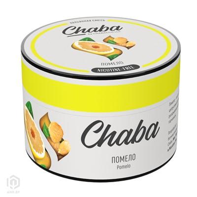 Купить Chaba 50 г Помело без никотина за 8,49 в магазине Кальянная Республика