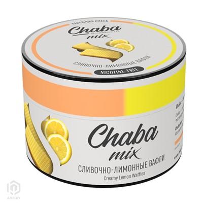 Купить Chaba 50 г Сливочно-лимонные вафли без никотина за 8,49 в магазине Кальянная Республика