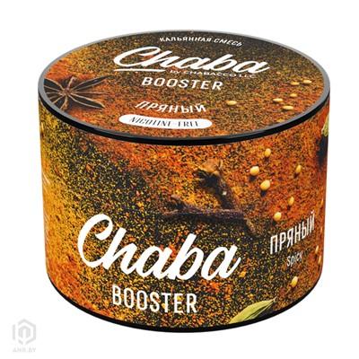 Купить Chaba Booster 50 г Пряный без никотина за 8,49 в магазине Кальянная Республика