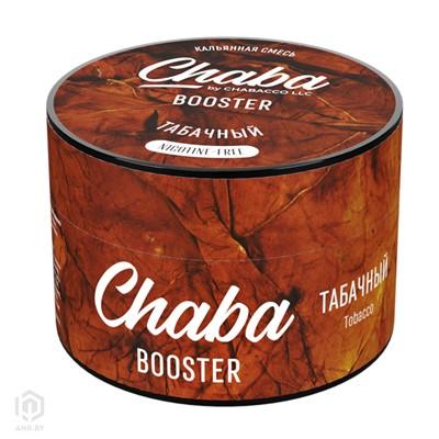 Купить Chaba Booster 50 г Табачный без никотина за 8,49 в магазине Кальянная Республика