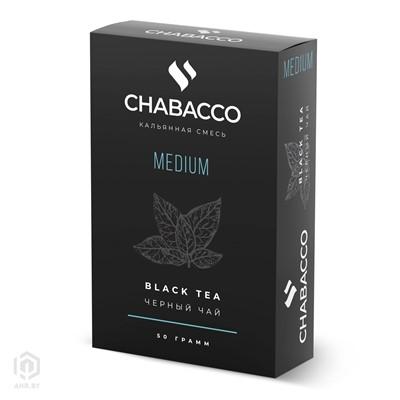 Купить Chabacco 50 г Азия Микс средний за 10,00 в магазине Кальянная Республика