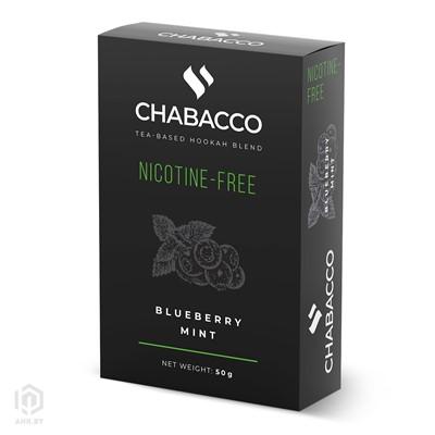 Купить Chabacco 50 г Черника с Мятой без никотина за 8,49 в магазине Кальянная Республика