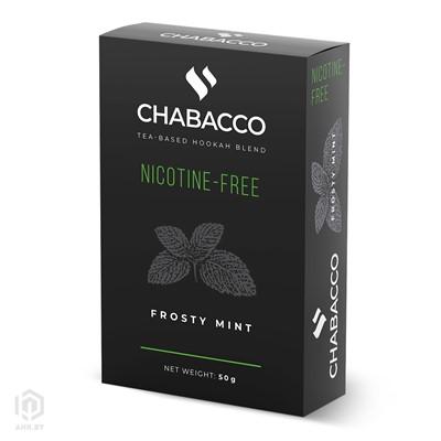 Купить Chabacco 50 г Морозная мята без никотина за 8,49 в магазине Кальянная Республика