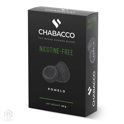 Купить Chabacco 50 г Помело без никотина за 8,49 в магазине Кальянная Республика