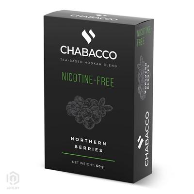 Купить Chabacco 50 г Северные ягоды без никотина за 8,49 в магазине Кальянная Республика