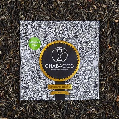 Купить Chabacco Authentic 100 г Жасминовый чай средний за 19,90 в магазине Кальянная Республика