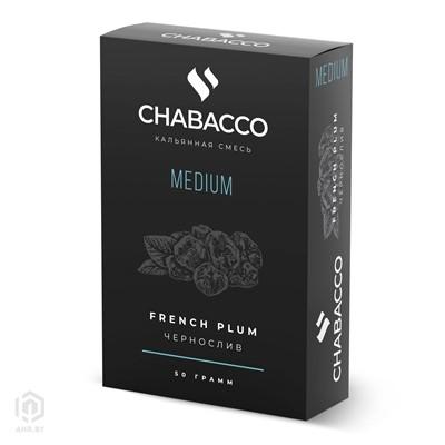 Купить Chabacco Fusion 50 г Чернослив средний за 10,00 в магазине Кальянная Республика