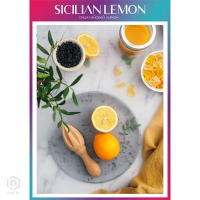 Купить Смесь Kaleidoscope200 г Сицилийский лимон за 29,99 в магазине Кальянная Республика